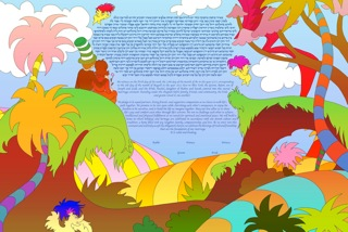 Dr. Seuss Ketubah | SugaredAndIced.com